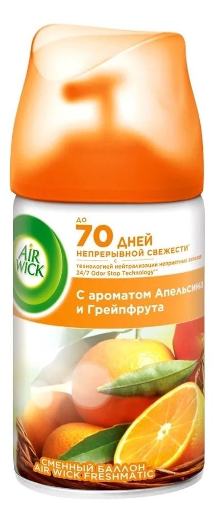 Сменный баллон 5 Эфирных масел 250мл (апельсин и грейпфрут) фото