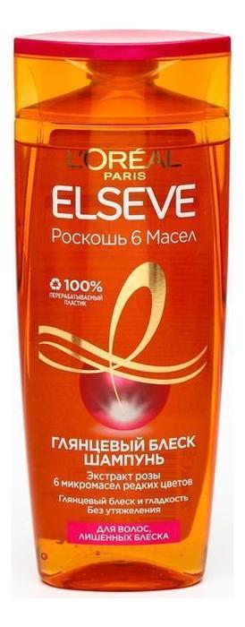 Шампунь для волос Глянцевый блеск Роскошь 6 масел Экстракт французской розы Elseve: 250мл