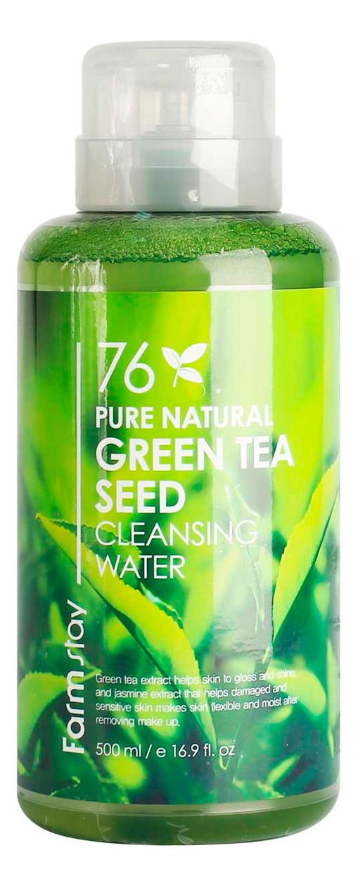 Очищающая вода для лица с экстрактом зеленого чая Pure Natural Cleansing Water Green Tea Seed 500мл