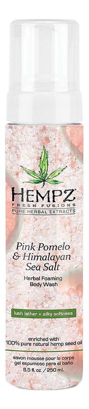Гель-мусс для душа Pink Pomelo & Himalayan Sea Salt Herbal Foaming Body Wash 250мл