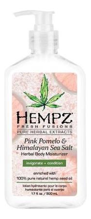 Увлажняющее молочко для тела Pink Pomelo & Himalayan Sea Salt Herbal Body Moisturizer 500мл цена 2017