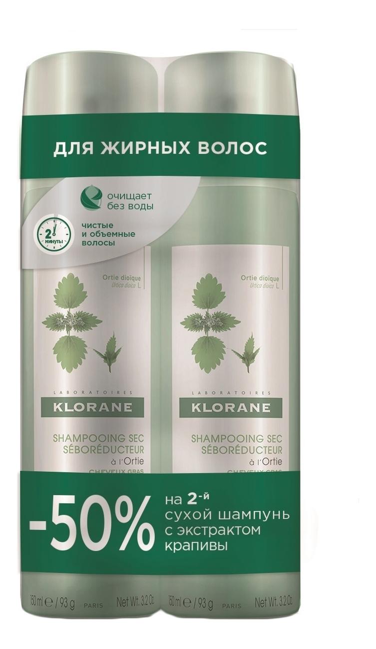 Сухой шампунь для волос с экстрактом крапивы Ortie Shampooing Sec: Сухой шампунь 2*150мл