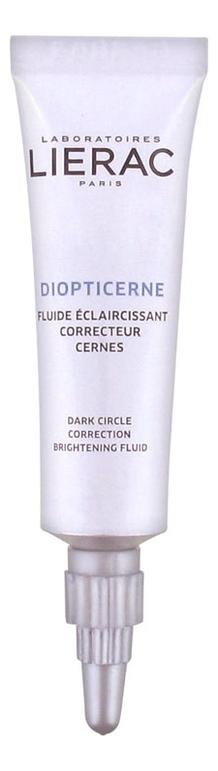 Осветляющий флюид от темных кругов под глазами Diopticerne Fluide 15мл лиерак от темных кругов