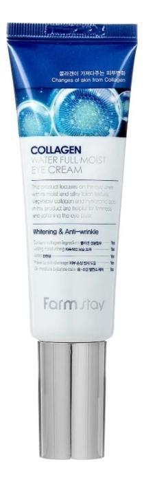 Купить Крем для кожи вокруг глаз с коллагеном Collagen Water Full Moist Eye Cream 50мл, Farm Stay