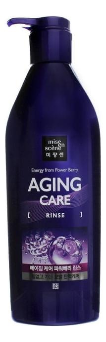 Кондиционер для волос Aging Care Rinse 680мл