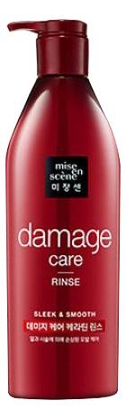 Купить Кондиционер для поврежденных волос Damage Care Rinse 680мл, Mise En Scene