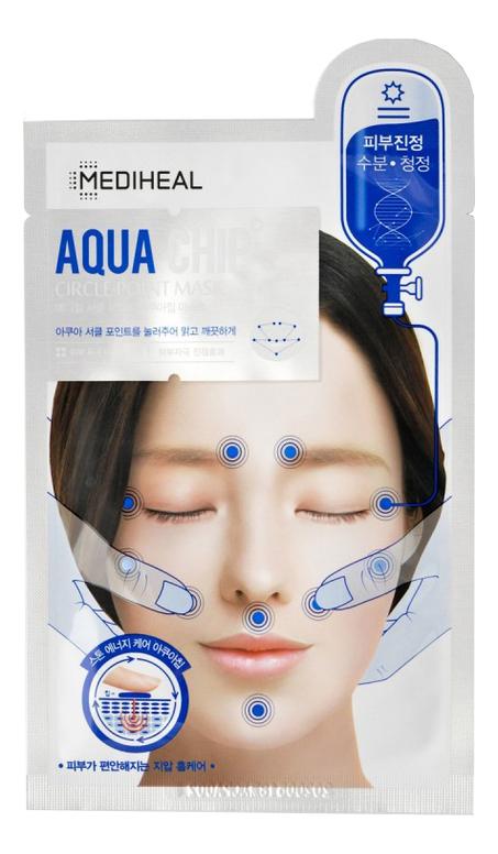 Успокаивающая маска для лица с массажным эффектом Aqua Chip Circle Point Mask 25мл