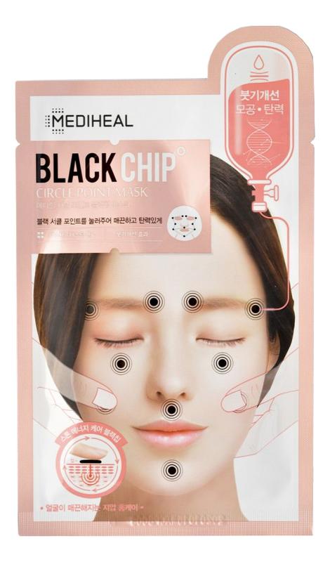 Купить Увлажняющая маска для лица с массажным эффектом Black Chip Circle Point Mask 25мл, Mediheal