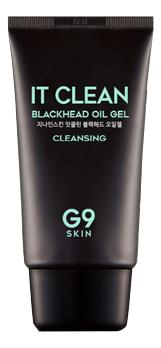 Очищающий гель от черных точек G9 Skin It Clean Blackhead Oil Gel 50мл