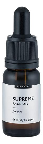 Купить Масло для кожи вокруг глаз Supreme Face Oil 10мл, Huilargan
