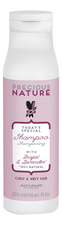 Alfaparf Milano Шампунь для кудрявых Precious Nature Curly Wavy Hair Shampoo 250мл