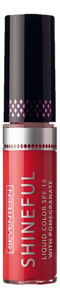 Купить Жидкая помада-блеск для губ с глянцевым эффектом Shineful Liquid Color SPF15 10мл: No 16, Seventeen