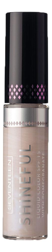 Купить Жидкая помада-блеск для губ с глянцевым эффектом Shineful Liquid Color SPF15 10мл: No 15, Seventeen