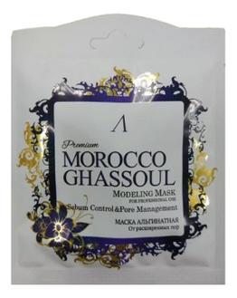 Купить Маска альгинатная для сужения пор с марокканской вулканической глиной Premium Morocco Ghassoul Modeling Mask: Маска 25г, Anskin