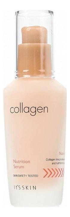 Питательная сыворотка для лица Collagen Nutrition Serum 40мл