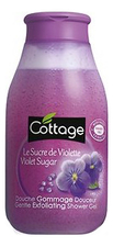 Cottage Гель для душа Фиалка Exfoliating Shower Gel Violet Sugar