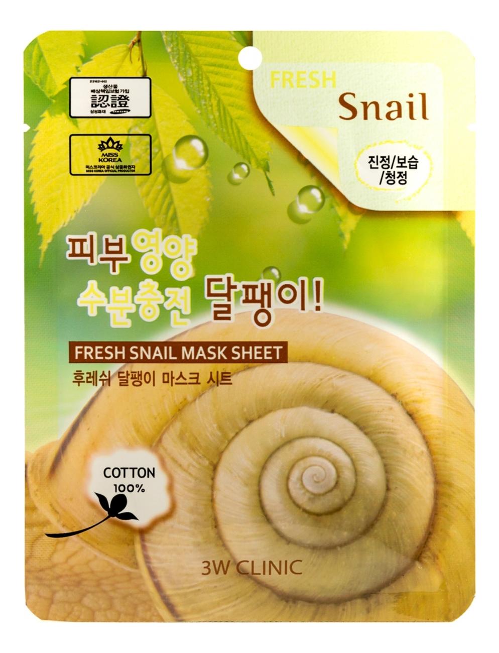 Тканевая маска для лица с секретом улитки Fresh Snail Mask Sheet: Маска 23г lebelage тканевая маска для лица увлажняющая aqua natural mask 23г