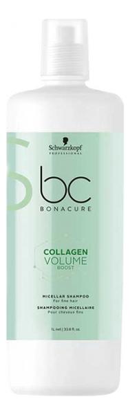 Мицеллярный шампунь для волос BC Collagen Volume Boost Micellar Shampoo: Шампунь 1000мл biotin collagen shampoo
