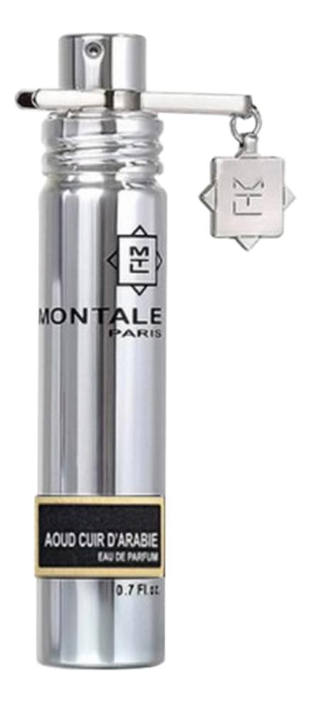 Montale Aoud Cuir d'Arabie: парфюмерная вода 20мл montale starry nights парфюмерная вода 20мл