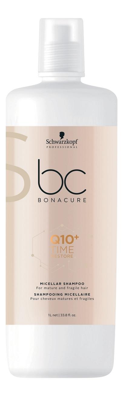 Мицеллярный шампунь для волос BC Q10+ Time Restore Micellar Shampoo: Шампунь 1000мл restore шампунь