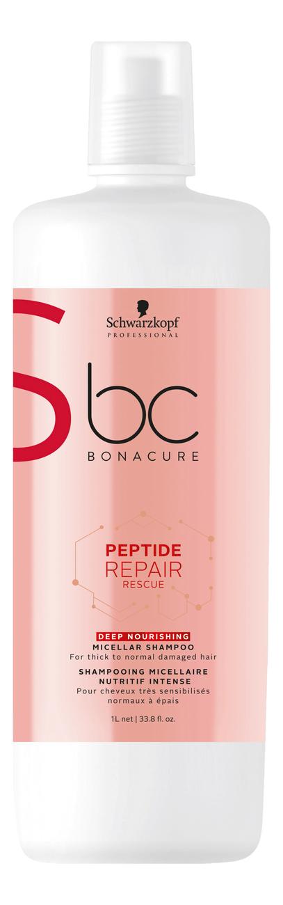 Питательный мицеллярный шампунь для волос BC Peptide Repair Rescue Deep Nourisning Micellar Shampoo: Шампунь 1000мл schwarzkopf шампунь repair rescue интенсивный питательный мицеллярный 1000 мл