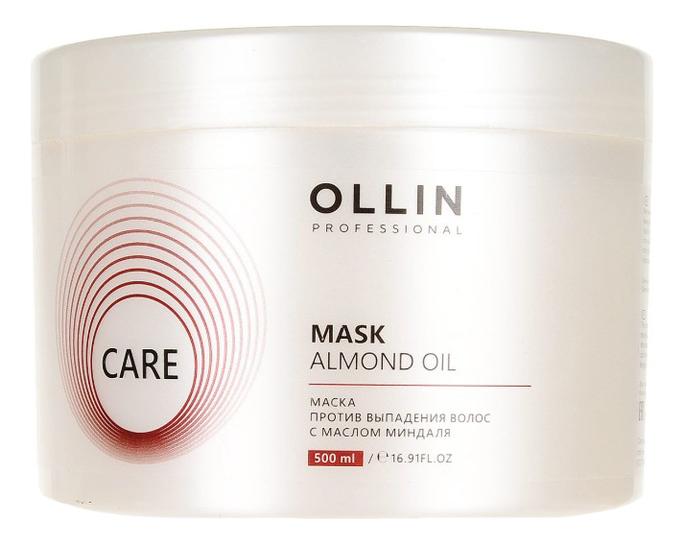 Маска против выпадения волос с маслом миндаля Care Mask Almond Oil: Маска 500мл ollin professional маска almond oil mask против выпадения волос с маслом миндаля 500 мл