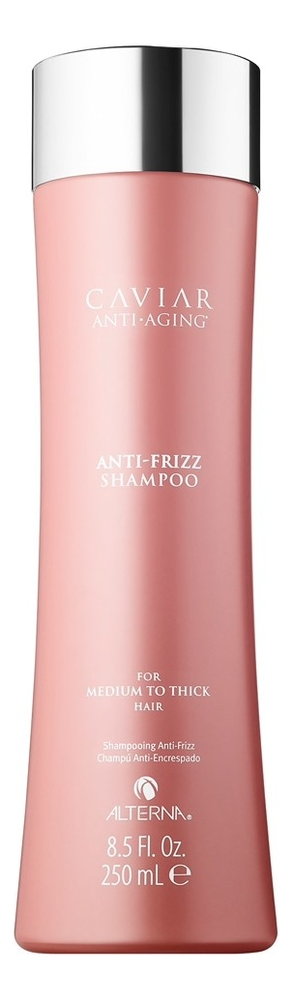 Купить Шампунь для контроля и гладкости волос Caviar Anti-Aging Anti-Frizz Shampoo 250мл, Alterna