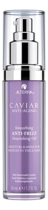Купить Питательное масло для контроля и гладкости волос Caviar Anti-Aging Smoothing Anti-Frizz Nourishing Oil 50мл, Alterna