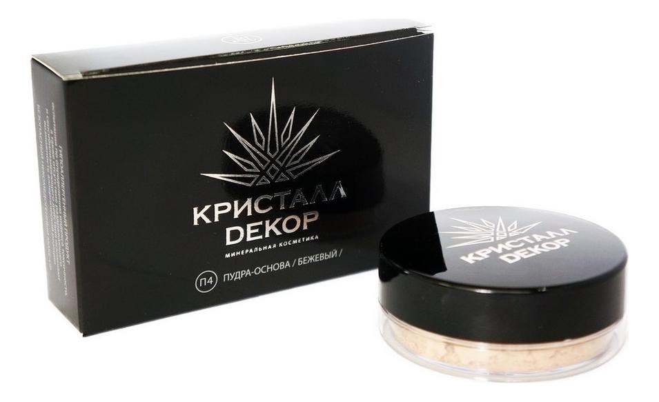 Тональная пудра-основа для макияжа лица Кристалл Dекор 10г: Бежевый (новый дизайн)
