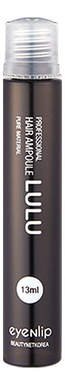 Восстанавливающие ампулы для волос Professional Hair Ampoule LULU 10*13мл