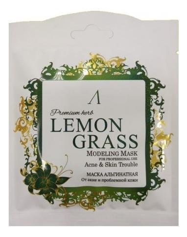 цена на Маска альгинатная для проблемной кожи Premium Herb Lemon Grass Modeling Mask: Маска 25г