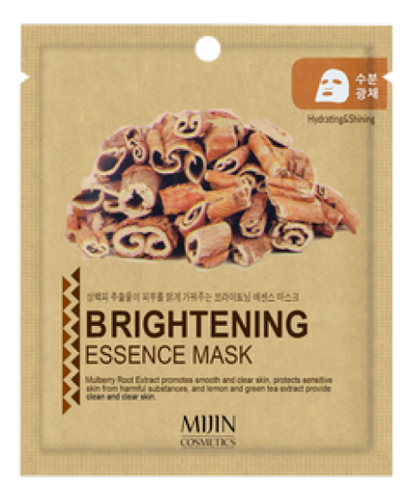 Тканевая маска для лица осветляющая Brightening Essence Mask 23г недорого