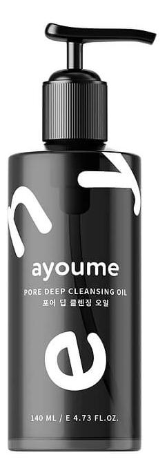 Гидрофильное масло для глубокого очищения пор Pore Deep Cleansing Oil 150мл