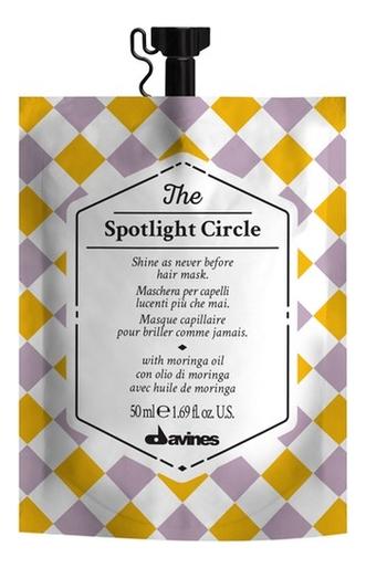 Купить Маска для волос The Spotlight Circle: Маска 6*50мл, Davines