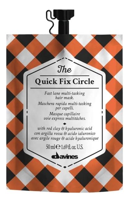 Купить Маска для волос The Quick Fix Circle: Маска 6*50мл, Davines