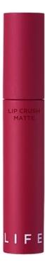 Матовая жидкая помада для губ Life Color Lip Crush Matte 5г: No 14 парогенератор tefal gv9563 синий белый
