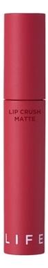 Матовая жидкая помада для губ Life Color Lip Crush Matte 5г: No 15 фото