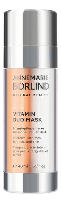 Купить Маска для усталой и тусклой кожи лица Beauty Mask Vitamin Duo 40мл, Annemarie Borlind