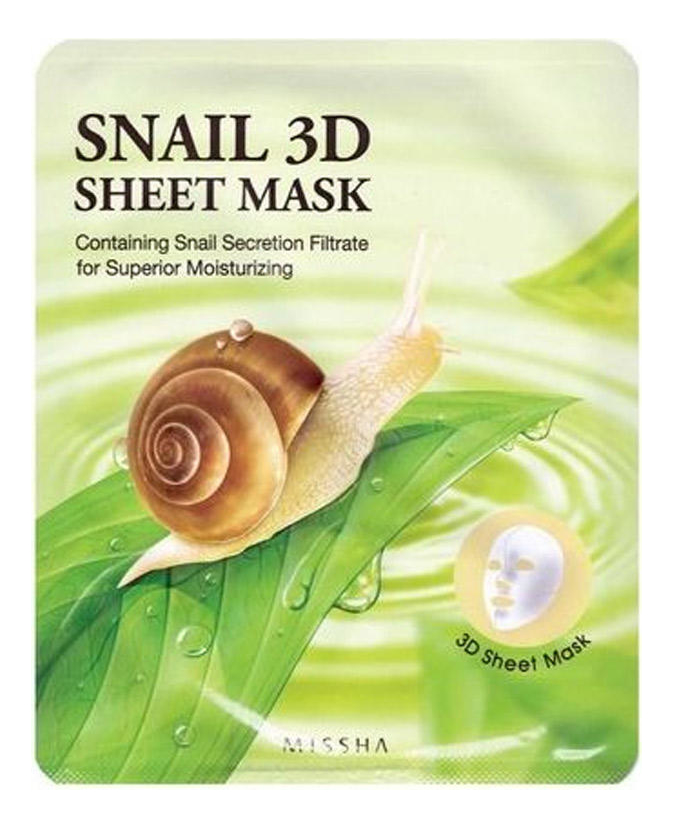 Маска для лица с муцином улитки Healing Snail 3D Sheet Mask 21г