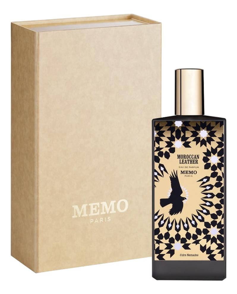 Купить Moroccan Leather: парфюмерная вода 75мл, Memo