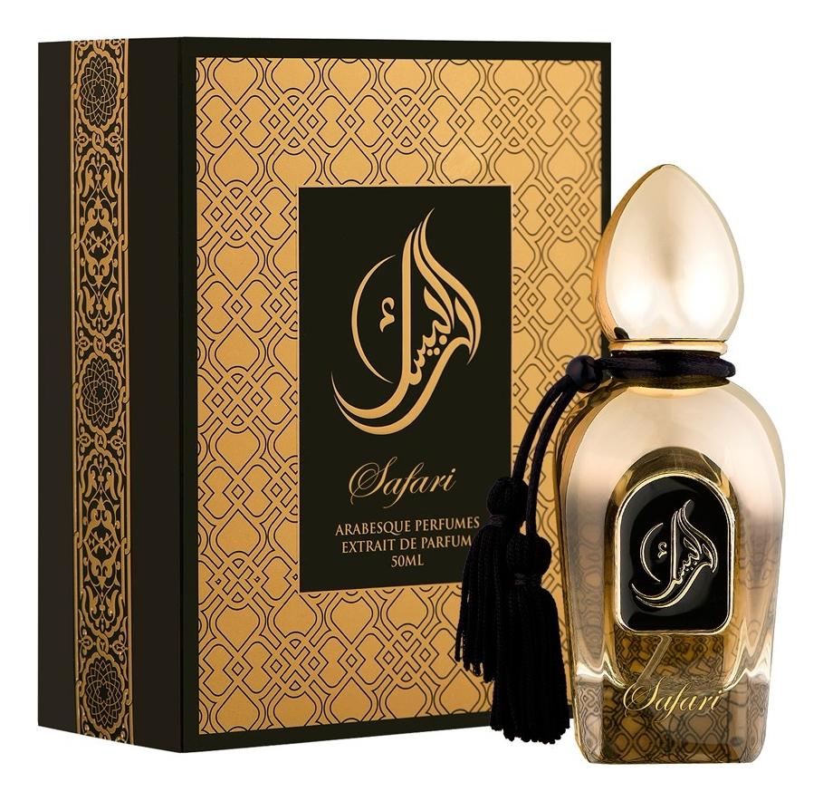 цена на Arabesque Perfumes Safari: духи 50мл