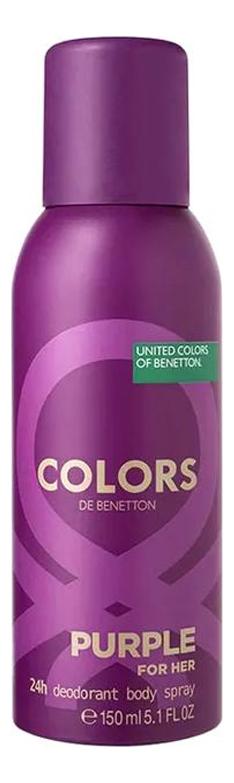 Benetton Colours Purple: дезодорант 150мл benetton colours purple дезодорант 150мл