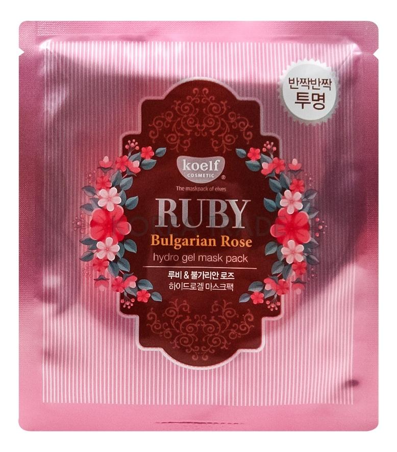 Купить Гидрогелевая маска для лица с натуральным экстрактом болгарской розы Ruby & Bulgarian Rose Hydro Gel Mask Pack: Маска 30г, Гидрогелевая маска для лица с натуральным экстрактом болгарской розы Ruby & Bulgarian Rose Hydro Gel Mask Pack, Koelf