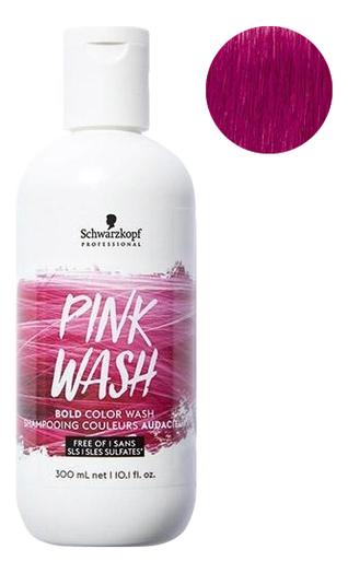 Купить Тонер для волос Bold Color Wash 300мл: Pink, Schwarzkopf Professional