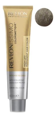 Купить Краска для волос Revlonissimo Colorsmetique Hair Color Intense Blonde 60мл: 1212MN Переливающийся серый, Revlon Professional