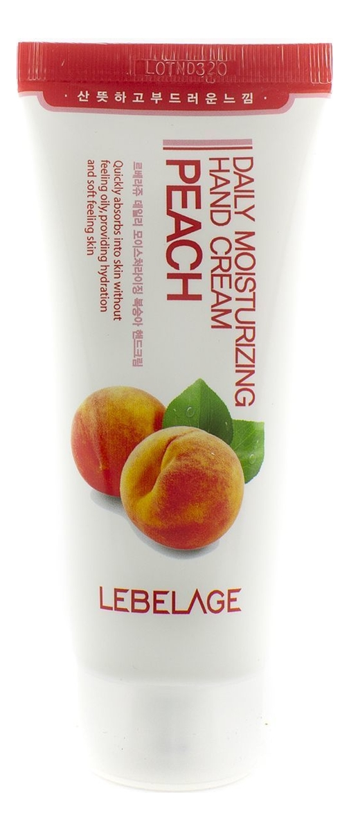 Крем для рук с экстрактом персика Daily Moisturizing Peach Hand Cream 100мл крем для рук с экстрактом зеленого чая daily moisturizing green tea hand cream 100мл
