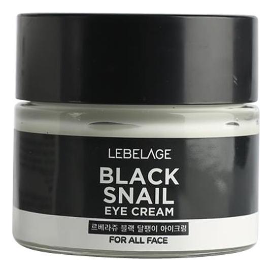 Крем для области вокруг глаз с улиточным муцином Black Snail Eye Cream: Крем 70мл snail крем