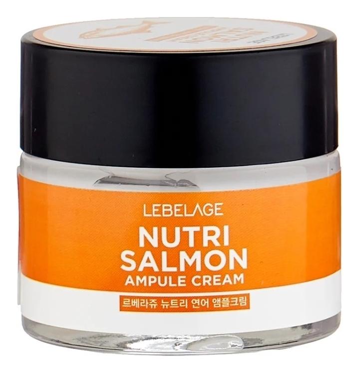 Купить Ампульный крем для лица с маслом лосося Nutri Salmon Ampule Cream 70мл, Lebelage
