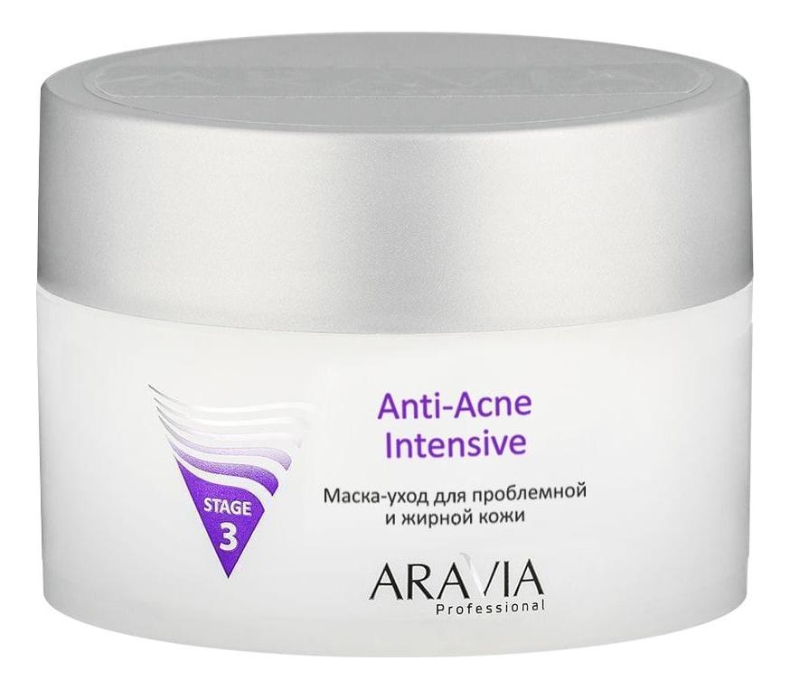 Маска-уход для лица Professional Anti-Acne Intensive Stage 3 150мл