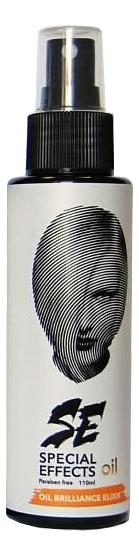Масло-эликсир для блеска волос Special Effects Oil Brilliance Elixir 110мл фото
